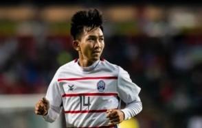 Campuchia nắm lợi thế đi tiếp ở giải đấu số 1 Châu Á
