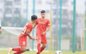 Lịch thi đấu giao hữu quốc tế của U23 Việt Nam
